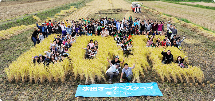 東日本大震災支援 NICHINAN CHARITY FARMING